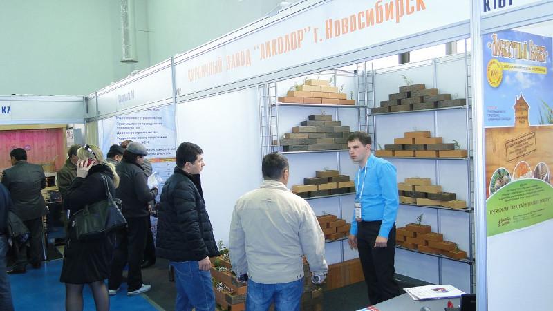 novosibirsk_5
